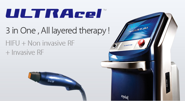Medical Laser - Cosmetic Lasers - Aesthetic Laser Equipment from jeisys